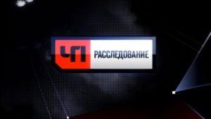 ЗА ШПИОНА ОТВЕТЯТ. Белорусов обвиняют в том, что они по заказу СБУ похитили российского бизнесмена, в прошлом – «засекреченного сотрудника ФСБ».